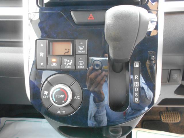 カスタムX トップエディションSAII ISOFIX対応・パワースライドドア・LEDヘッドライト・社外ナビ&バックカメラ・社外ドラレコ・キーフリー(18枚目)