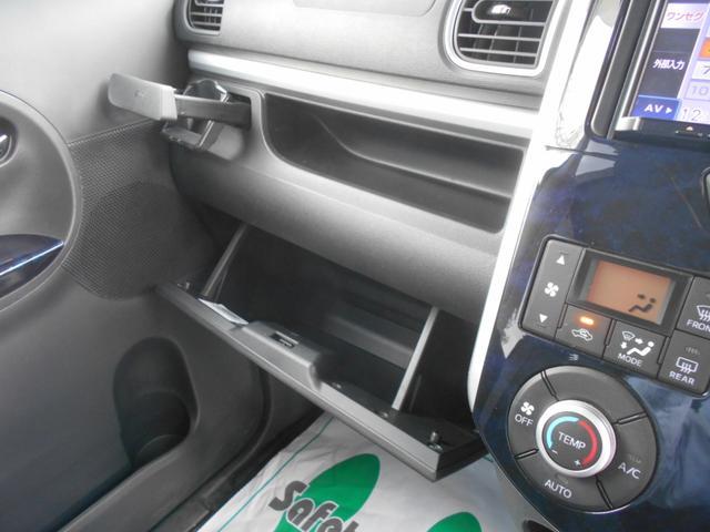 カスタムX トップエディションSAII ISOFIX対応・パワースライドドア・LEDヘッドライト・社外ナビ&バックカメラ・社外ドラレコ・キーフリー(25枚目)