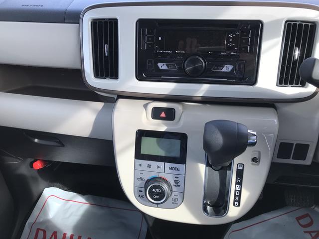 Gメイクアップリミテッド SAIII 4WD ワンオーナー(8枚目)