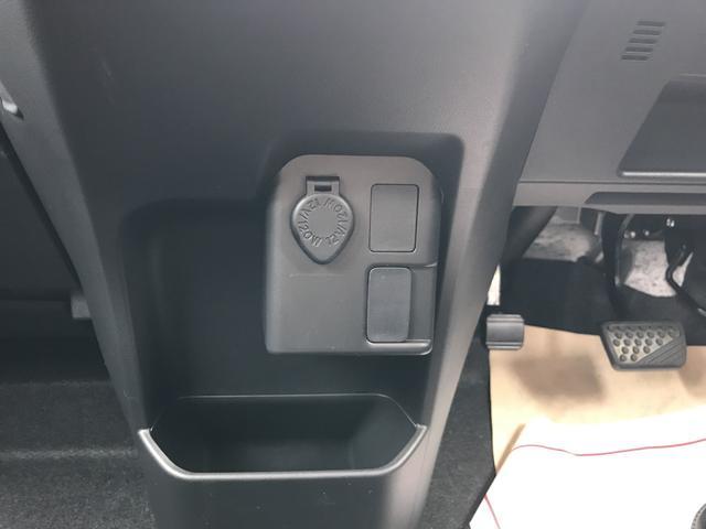 LリミテッドSAIII 4WD オートライト オートエアコン キーフリーシステム 両側電動スライドドア アルミホイール バックカメラ ステアリングスイッチ(23枚目)
