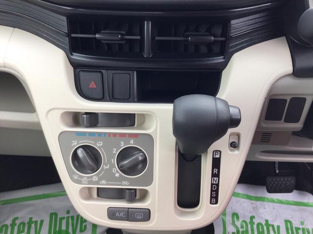 L SAIII 4WD スマートアシストIII(衝突回避支援システム) 14インチフルホイールキャップ  キーレス  オートハイビーム マニュアルエアコン 運転席シートヒーター 電動格納式ヒーテッドドアミラー(11枚目)