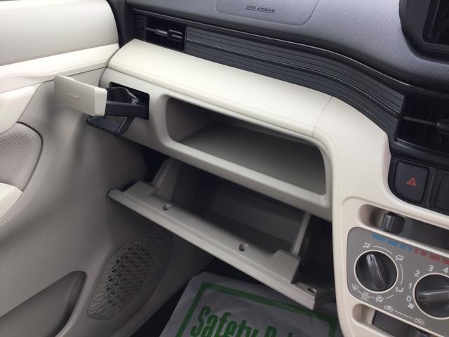 L SAIII 4WD スマートアシストIII(衝突回避支援システム) 14インチフルホイールキャップ  キーレス  オートハイビーム マニュアルエアコン 運転席シートヒーター 電動格納式ヒーテッドドアミラー(22枚目)