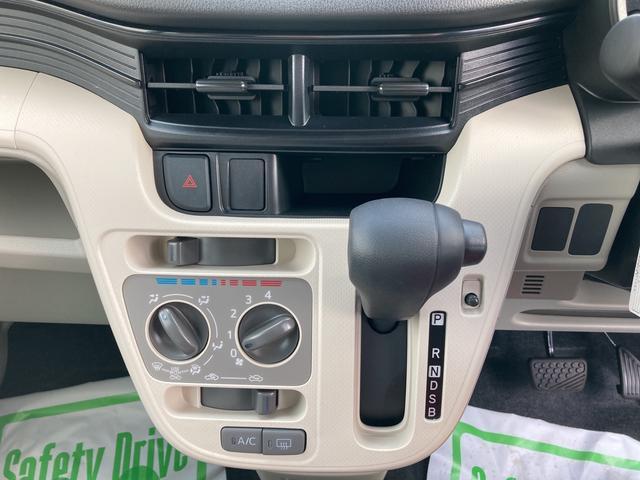 L SAIII 4WD スマートアシストIII(衝突回避支援システム) 14インチフルホイールキャップ  キーレス  オートハイビーム マニュアルエアコン 運転席シートヒーター 電動格納式ヒーテッドドアミラー(25枚目)