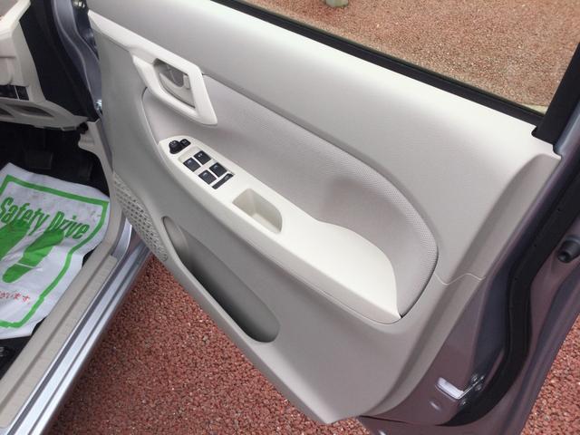 L SAIII 4WD スマートアシストIII(衝突回避支援システム) 14インチフルホイールキャップ  キーレス  オートハイビーム マニュアルエアコン 運転席シートヒーター 電動格納式ヒーテッドドアミラー(43枚目)