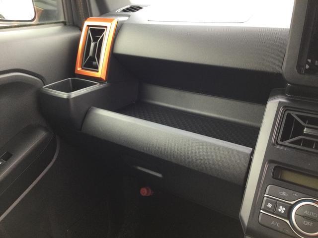 Gターボ 4WD スマアシ(予防安全機能) LEDヘッド/フォグランプ サイドエアバッグ 15インチアルミ(ガンメタ) バックカメラ キーフリー 運転席シートリフター/チルトステアリング クルーズコントロール(7枚目)
