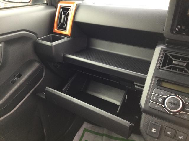 Gターボ 4WD スマアシ(予防安全機能) LEDヘッド/フォグランプ サイドエアバッグ 15インチアルミ(ガンメタ) バックカメラ キーフリー 運転席シートリフター/チルトステアリング クルーズコントロール(8枚目)