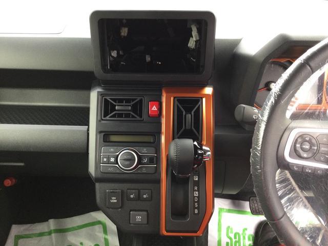 Gターボ 4WD スマアシ(予防安全機能) LEDヘッド/フォグランプ サイドエアバッグ 15インチアルミ(ガンメタ) バックカメラ キーフリー 運転席シートリフター/チルトステアリング クルーズコントロール(9枚目)