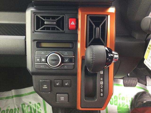 Gターボ 4WD スマアシ(予防安全機能) LEDヘッド/フォグランプ サイドエアバッグ 15インチアルミ(ガンメタ) バックカメラ キーフリー 運転席シートリフター/チルトステアリング クルーズコントロール(11枚目)