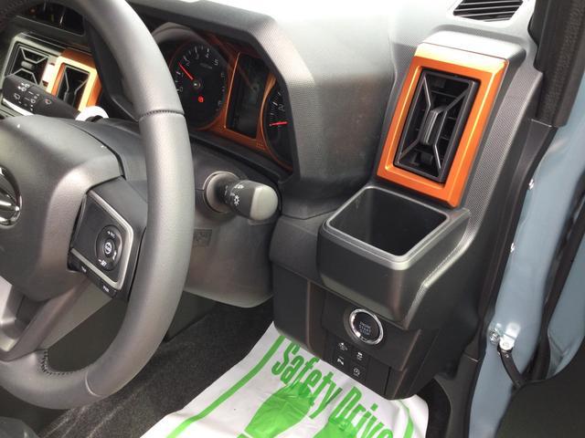Gターボ 4WD スマアシ(予防安全機能) LEDヘッド/フォグランプ サイドエアバッグ 15インチアルミ(ガンメタ) バックカメラ キーフリー 運転席シートリフター/チルトステアリング クルーズコントロール(20枚目)