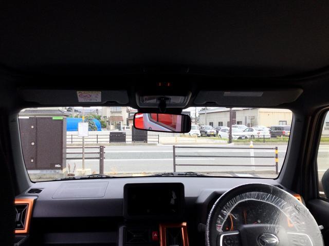 Gターボ 4WD スマアシ(予防安全機能) LEDヘッド/フォグランプ サイドエアバッグ 15インチアルミ(ガンメタ) バックカメラ キーフリー 運転席シートリフター/チルトステアリング クルーズコントロール(32枚目)