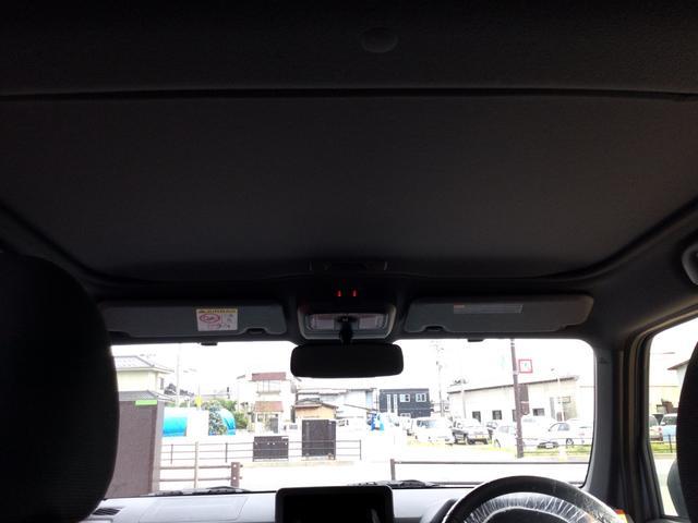 Gターボ 4WD スマアシ(予防安全機能) LEDヘッド/フォグランプ サイドエアバッグ 15インチアルミ(ガンメタ) バックカメラ キーフリー 運転席シートリフター/チルトステアリング クルーズコントロール(34枚目)