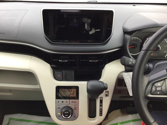XリミテッドII SAIII 4WD スマアシIII(衝突回避支援システム) 14インチアルミ  運転席シートリフター/チルトステアリング キーフリー オートエアコン LEDヘッドランプ オートライト/ハイビーム バックカメラ(16枚目)