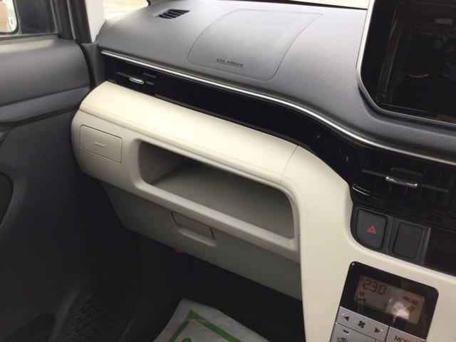 XリミテッドII SAIII 4WD スマアシIII(衝突回避支援システム) 14インチアルミ  運転席シートリフター/チルトステアリング キーフリー オートエアコン LEDヘッドランプ オートライト/ハイビーム バックカメラ(21枚目)