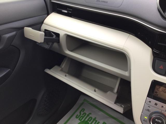 XリミテッドII SAIII 4WD スマアシIII(衝突回避支援システム) 14インチアルミ  運転席シートリフター/チルトステアリング キーフリー オートエアコン LEDヘッドランプ オートライト/ハイビーム バックカメラ(22枚目)