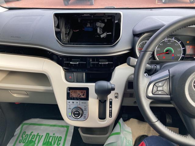 XリミテッドII SAIII 4WD スマアシIII(衝突回避支援システム) 14インチアルミ  運転席シートリフター/チルトステアリング キーフリー オートエアコン LEDヘッドランプ オートライト/ハイビーム バックカメラ(23枚目)