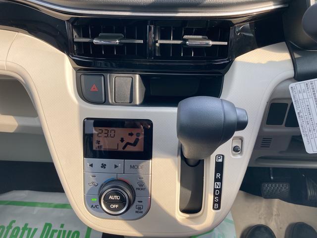 XリミテッドII SAIII 4WD スマアシIII(衝突回避支援システム) 14インチアルミ  運転席シートリフター/チルトステアリング キーフリー オートエアコン LEDヘッドランプ オートライト/ハイビーム バックカメラ(25枚目)