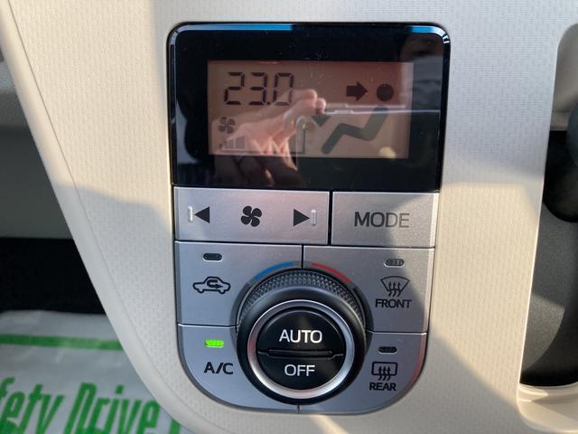 XリミテッドII SAIII 4WD スマアシIII(衝突回避支援システム) 14インチアルミ  運転席シートリフター/チルトステアリング キーフリー オートエアコン LEDヘッドランプ オートライト/ハイビーム バックカメラ(26枚目)