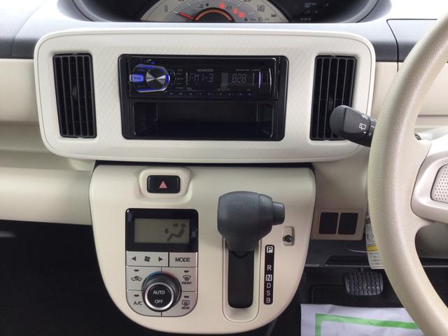 X SAII 4WD スマートアシストII(衝突回避支援システム) キーフリー ハロゲンヘッドランプ オートエアコン オートライト ETC(10枚目)