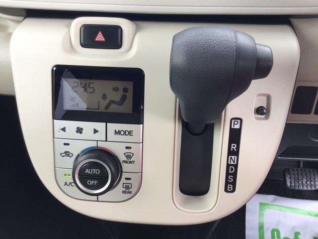 X SAII 4WD スマートアシストII(衝突回避支援システム) キーフリー ハロゲンヘッドランプ オートエアコン オートライト ETC(12枚目)