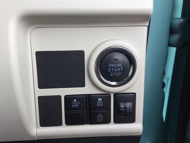 X SAII 4WD スマートアシストII(衝突回避支援システム) キーフリー ハロゲンヘッドランプ オートエアコン オートライト ETC(19枚目)
