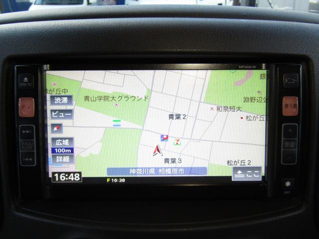 15X Mセレクション メモリーナビ バックカメラ(13枚目)