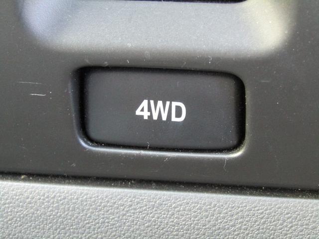 スペシャルクリーン パートタイム4WD Tチェーン式(13枚目)