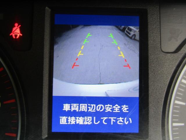 ロングDXターボ パートタイム4WD ディーゼル(13枚目)
