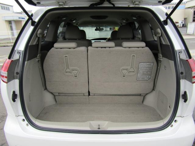 アエラス Gパッケージ フルタイム4WD 両側オートスライド(11枚目)