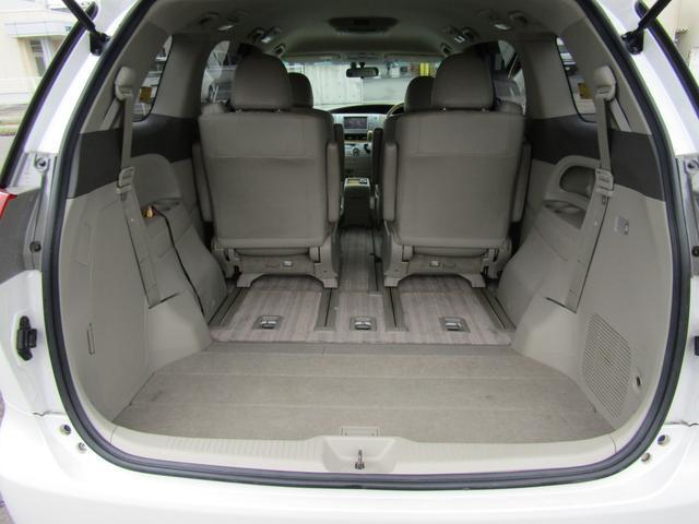 アエラス Gパッケージ フルタイム4WD 両側オートスライド(12枚目)