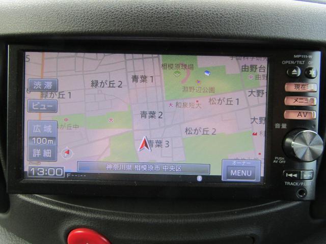 15X Mセレクション メモリーナビ スマートキー ワンセグTV(14枚目)