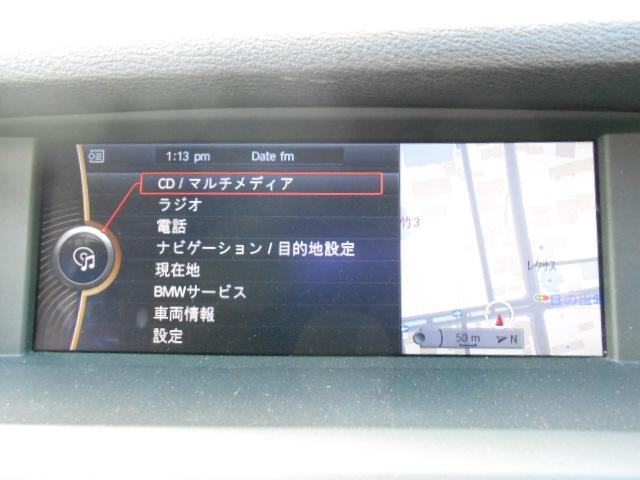 HDDナビTV バックカメラ 4WD レザーシート