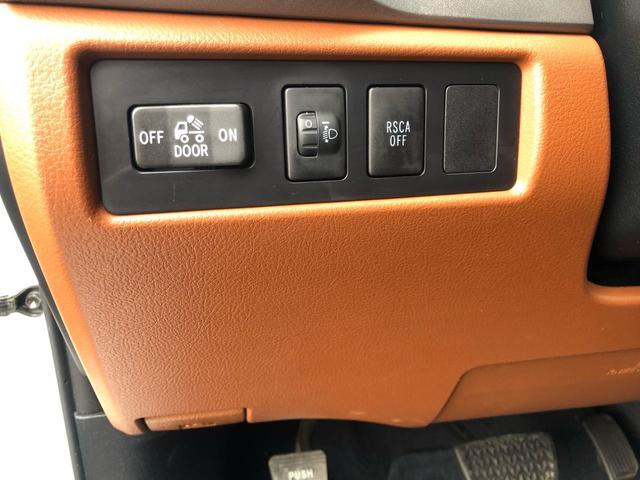 「その他」「タンドラ」「SUV・クロカン」「福島県」の中古車41