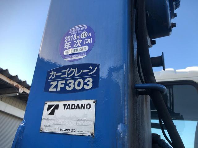 「その他」「レンジャー」「トラック」「福島県」の中古車17