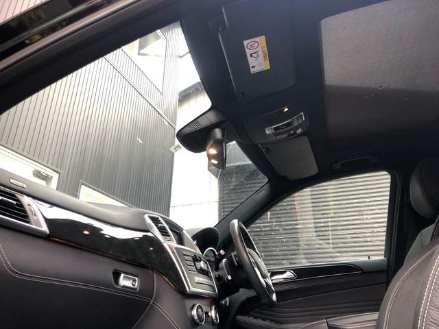 「メルセデスベンツ」「Mクラス」「SUV・クロカン」「福島県」の中古車32