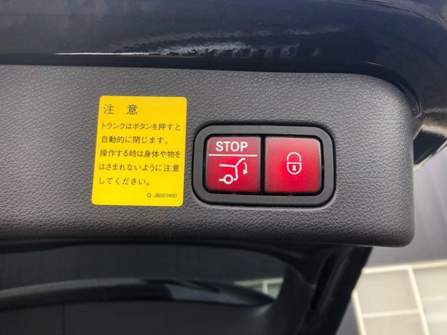 「メルセデスベンツ」「Mクラス」「SUV・クロカン」「福島県」の中古車44