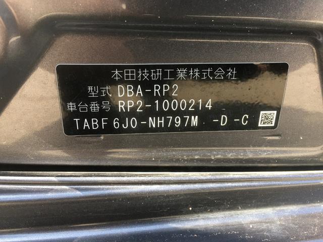 「ホンダ」「ステップワゴン」「ミニバン・ワンボックス」「福島県」の中古車17