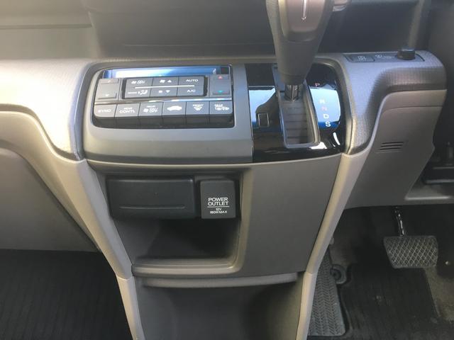 「ホンダ」「ステップワゴン」「ミニバン・ワンボックス」「福島県」の中古車38