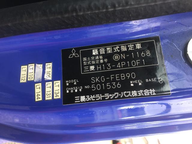 「その他」「キャンター」「トラック」「福島県」の中古車78