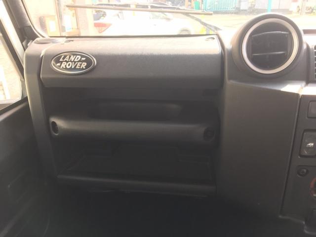 「ランドローバー」「ディフェンダー」「SUV・クロカン」「福島県」の中古車50