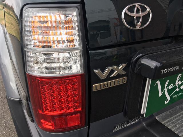「トヨタ」「ランドクルーザー80」「SUV・クロカン」「福島県」の中古車54
