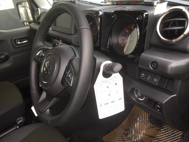 スズキセーフティサポートで安心ドライブ。