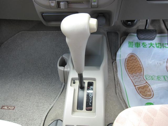「スズキ」「アルト」「軽自動車」「宮城県」の中古車13