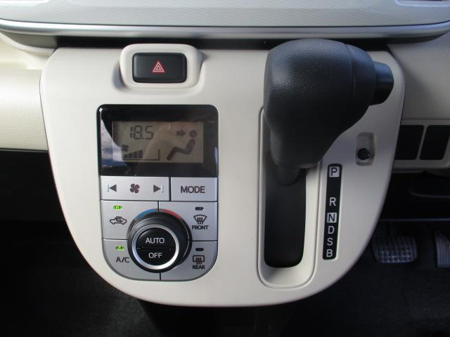 X SAIII 4WD バックカメラ 両側電動スライドドア オートマチックハイビーム スマートキー アイドリングストップ 電動格納ミラー ベンチシート CVT 盗難防止システム 衝突被害軽減システム 衝突安全ボディ(11枚目)