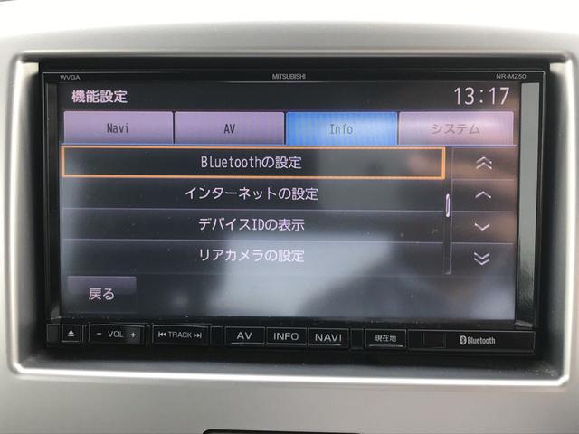 「マツダ」「フレア」「コンパクトカー」「秋田県」の中古車38