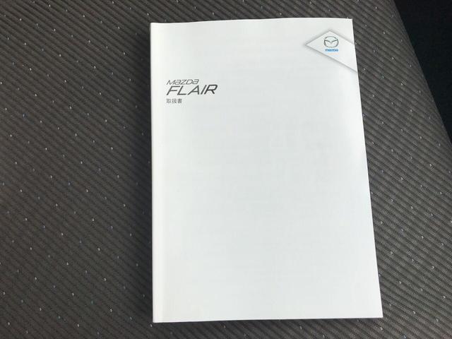 「マツダ」「フレア」「コンパクトカー」「秋田県」の中古車42