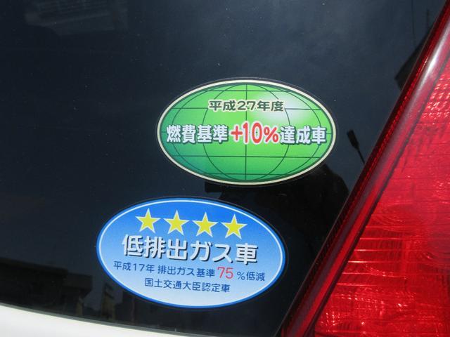 X  車検 令和2年10月まであり 距離34463KM(11枚目)