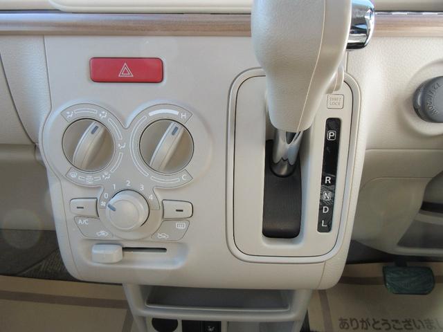 S 衝突軽減カメラ搭載 ディスチャージライト(18枚目)