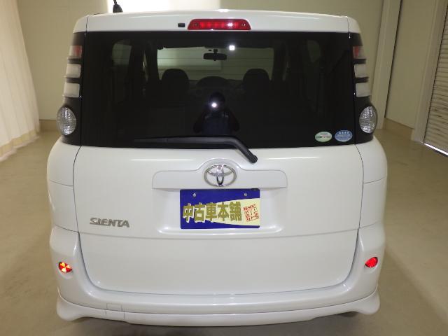 トヨタ シエンタ X Sエディション HDDナビ Bカメラ TV 3列シート