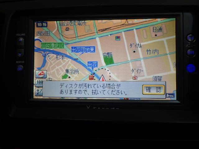 2.5i アーバンSLE DVDナビPスタHIDイモビ禁煙車(20枚目)