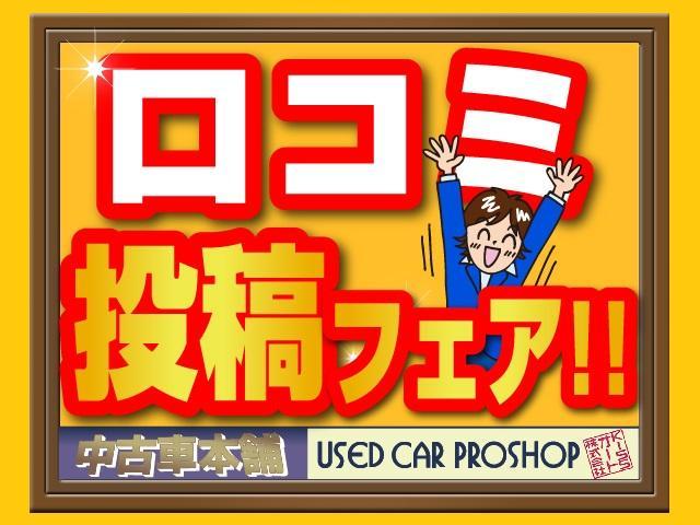 「マツダ」「デミオ」「コンパクトカー」「宮城県」の中古車79